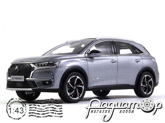 Citroen DS7 Crossback (2017) 170010