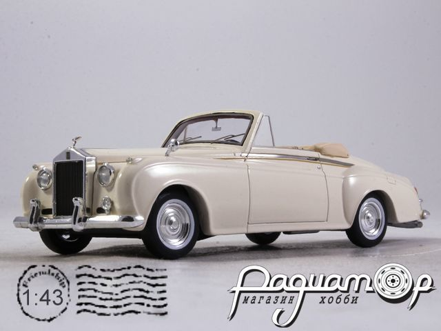 Rolls Royce Silver Cloud I Two Seater Drophead James Young (1959) 134352 (PL)