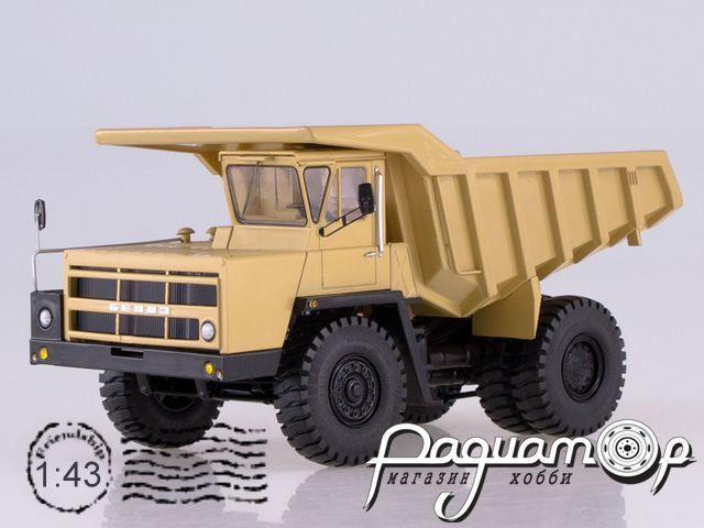 БЕЛАЗ-7522 карьерный самосвал (1985) SSM1313