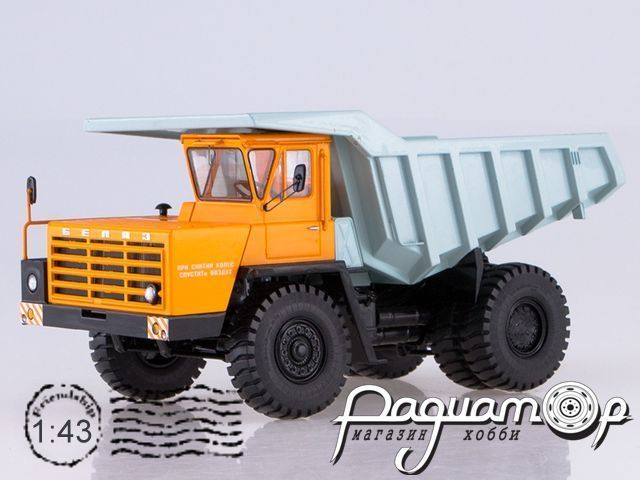 БЕЛАЗ-540А каменоломный думпер (1965) SSM1312