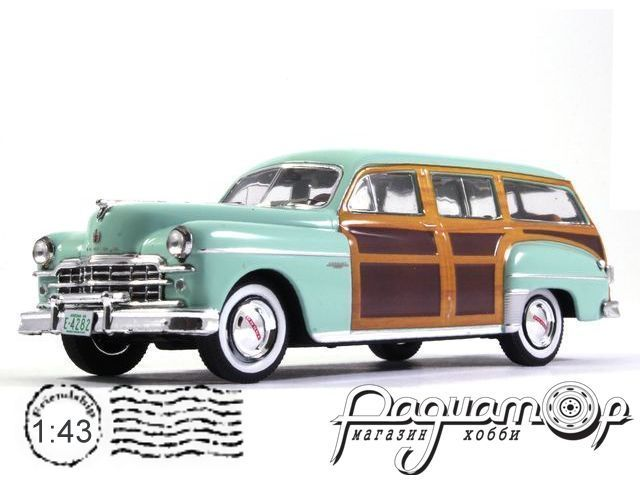 Dodge Coronet Woody Wagon (1949) PRD564 (PD)