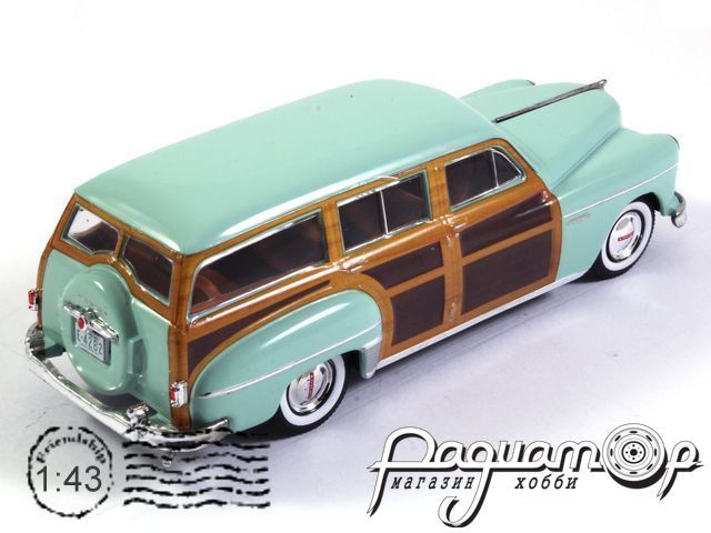 Dodge Coronet Woody Wagon (1949) PRD564