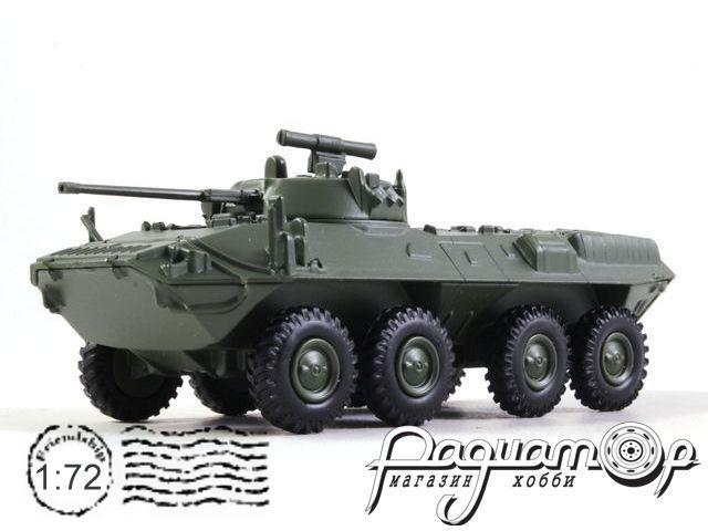 Русские танки №40, БТР-90 хаки (1994)