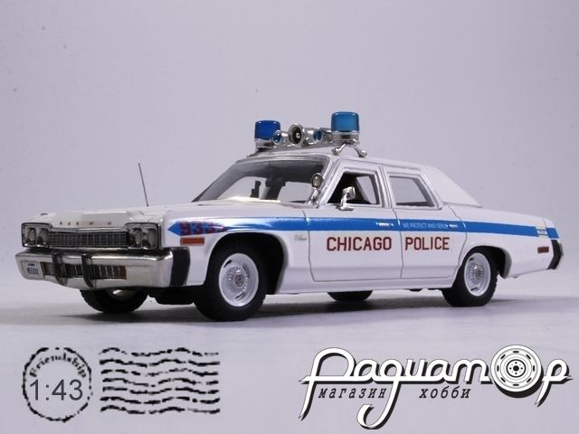 Dodge Monaco Chicago Police (1974) 1142