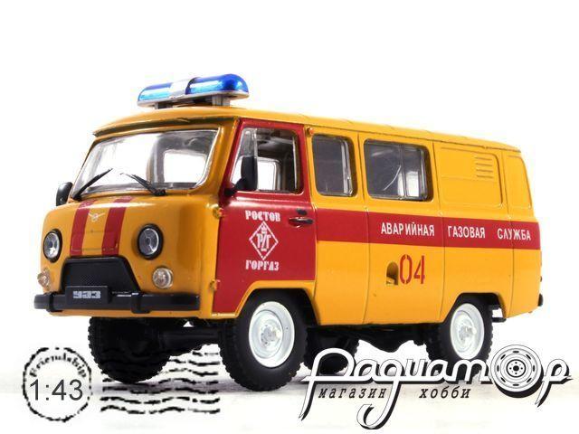 Автомобиль на службе №4, УАЗ-3909 Аварийная Газовая Служба (1965)