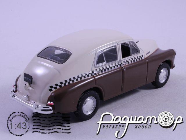 Автомобиль на службе №5, ГАЗ-М20 «Победа» такси (1946)