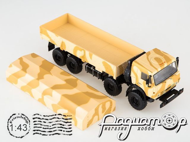 КАМАЗ-6350 Мустанг камуфляж Пустынный (1998) SSM1304