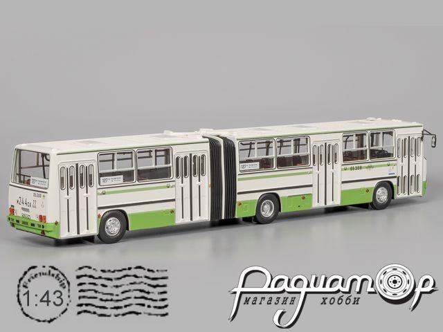 Ikarus-280.33М с маршрутом (1996) 04005H