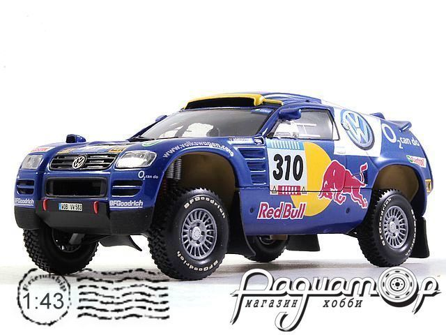 Volkswagen Race Touareg №310 Rally Paris-Dakar (2005) 34341 (B)