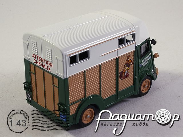 Citroen Type H club hippique (1958) 60434