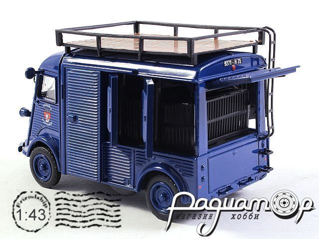 Citroen Type H fourgon fourriere (1950) 60430