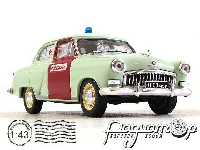 ГАЗ-21И «Волга» Медслужба (1958) 0431