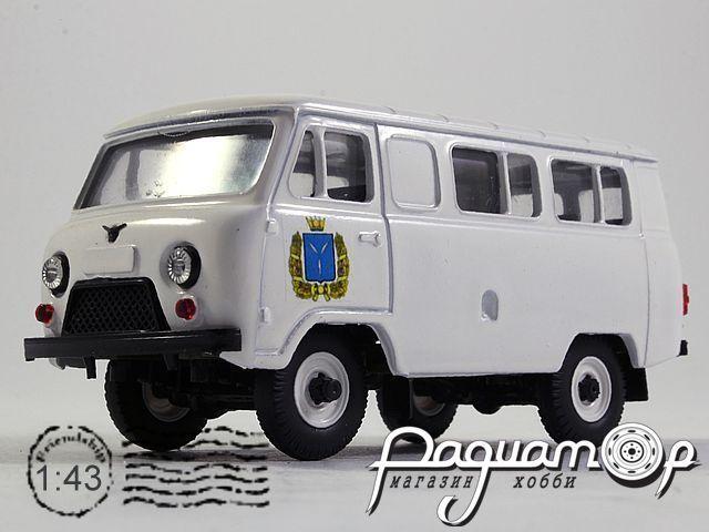 УАЗ-3962, герб г. Саратова (1985) 12037