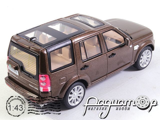 Land Rover Discovery 4 (2010) WB269