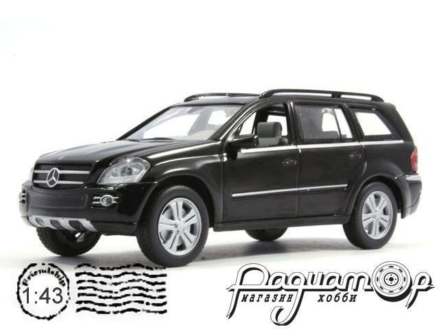 Суперкары №57, Mercedes-Benz GL500 (2006) (D)*