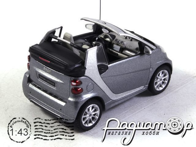 Smart Fortwo Cabriolet (2013) 66960170