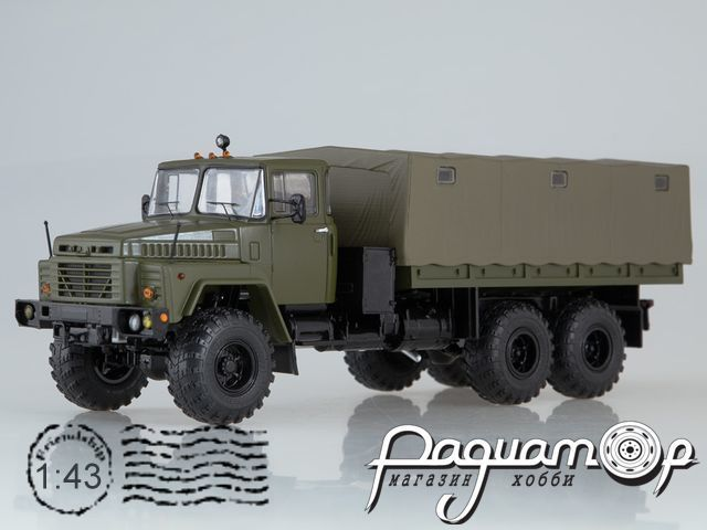 КрАЗ-260 бортовой (с тентом) (1979) SSM1323
