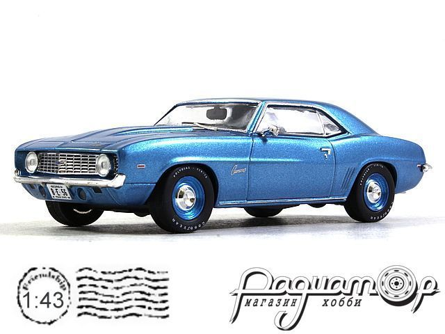 Chevrolet Camaro (1969) WB287