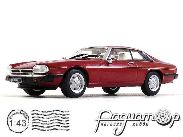 Jaguar XJ-S (1975) WB288