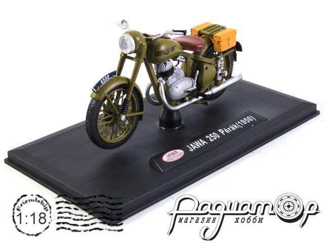 Jawa 250 Perak (1950) 118M-007