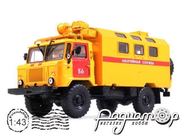 Кунг К-66 аварийная служба (1965) 100831