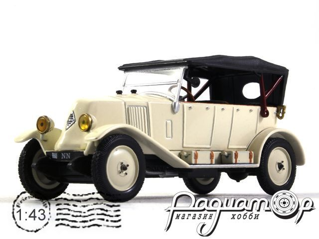 Renault Type NN (1927) (Z)