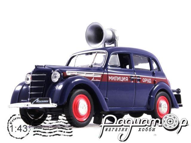 Автомобиль на службе №6, Москвич 400-420 ОРУД (1946) (L) 3280