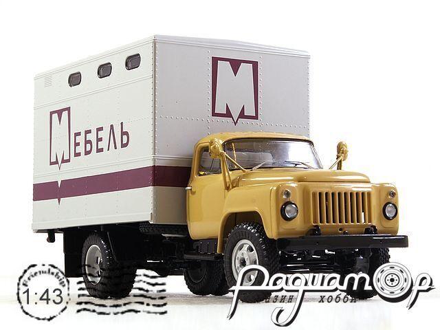 ГЗСА-893А (52) Мебельный фургон (1984) SSM1330