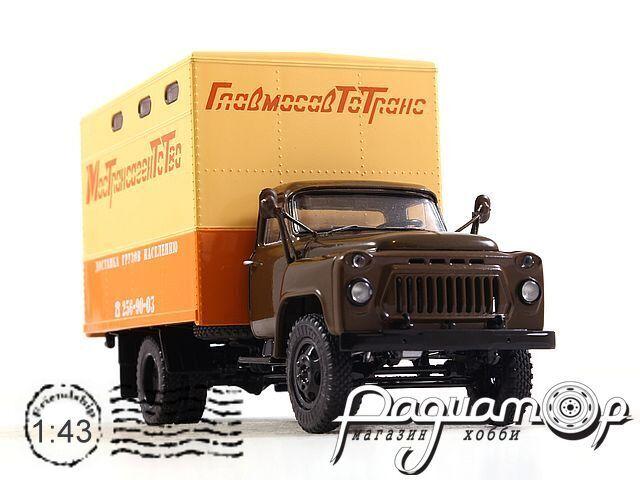 ГЗТМ-893А (52) Мебельный фургон (1980) SSM1329
