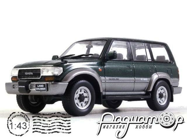 Toyota Land Cruiser LC80 (1992) F43-060
