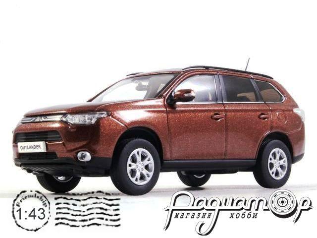 Mitsubishi Outlander (2012) VSS29390