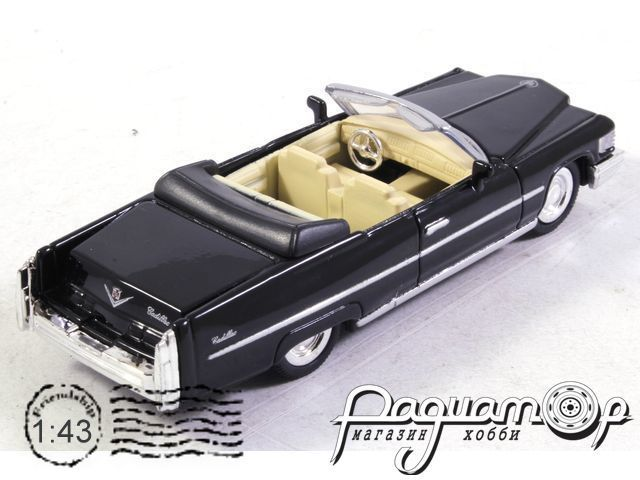 Cadillac Coup De Ville (1976) 48257-01