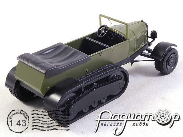 Автолегенды СССР и Соцстран №233, НАТИ-2 полугусеничный (1933)