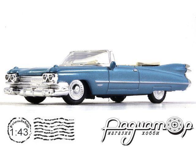 Cadillac Series 62 (1959) 48257-02