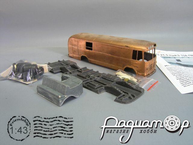 Сборная модель ЛиАЗ-158 ПВС-1 ТВ-Видео (1970) K3-21.5