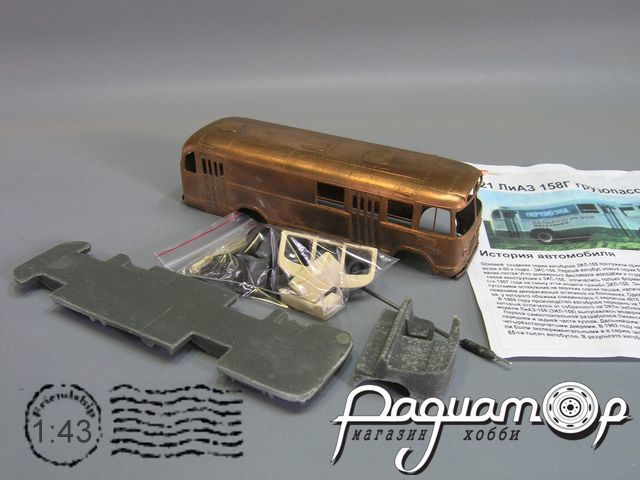 Сборная модель ЛиАЗ-158Г грузопассажирский (1970) K3-21