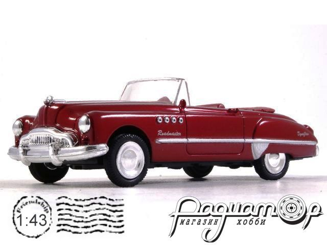 Buick Roadmaster (1953) 48257-04