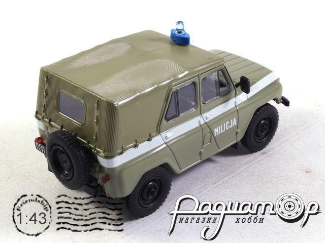 Kultowe Auta PRL-u Spec-Wydanie, УАЗ-469 Milicija (1972)