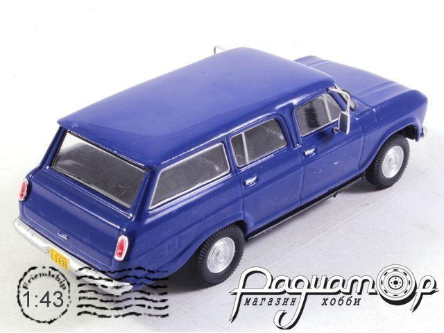 Chevrolet Veraneio (1987) 77224