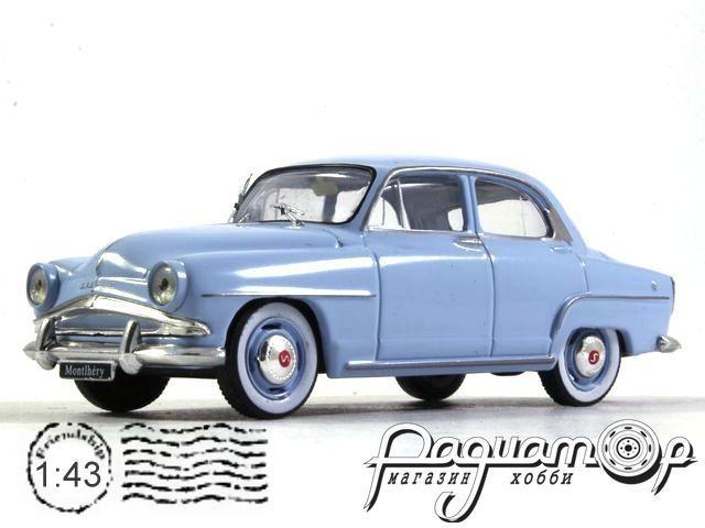 Simca Aronde 1300 Montlhery (1956) 2147206
