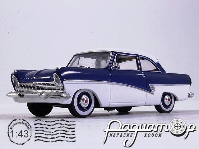 Ford Taunus Coupe 17M (1957) 4582 (B)