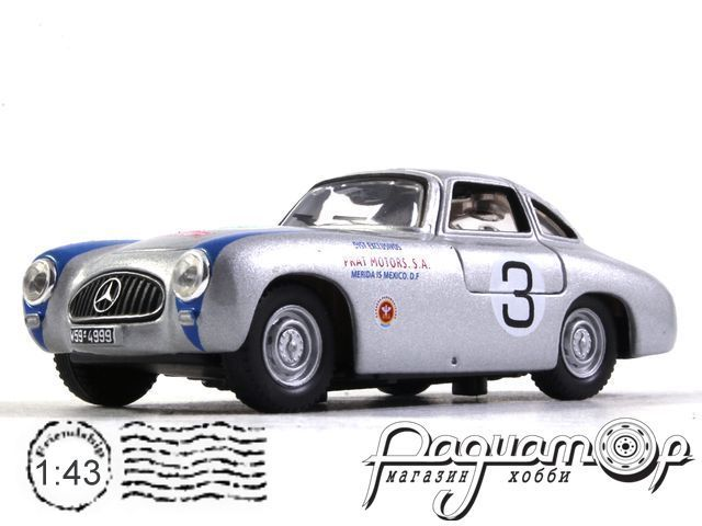 Mercedes-Benz 300SL №3 (1954) Cararama (B)