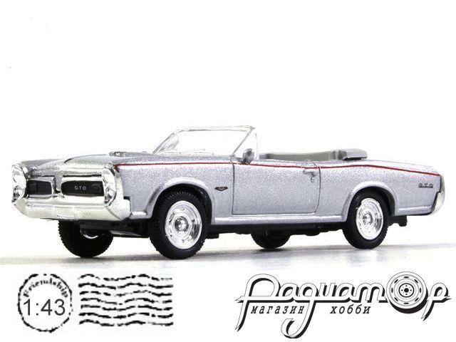 Pontiac GTO (1966) 48257-18
