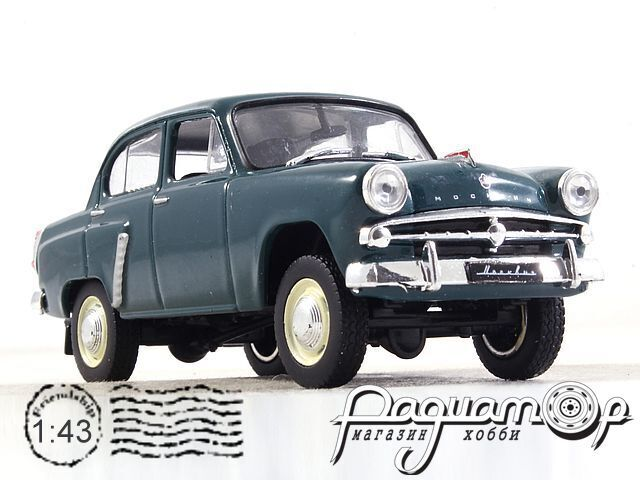 Автолегенды СССР №49, Москвич-410 (1957)
