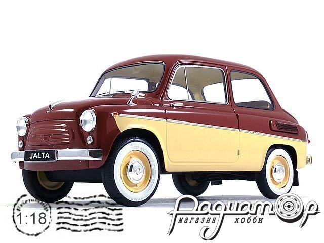 ЗАЗ-965АЭ «Ялта» (1965) 18002B
