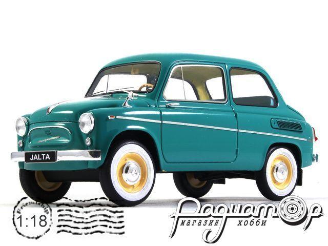 ЗАЗ-965АЭ «Ялта» (1963) 18001A
