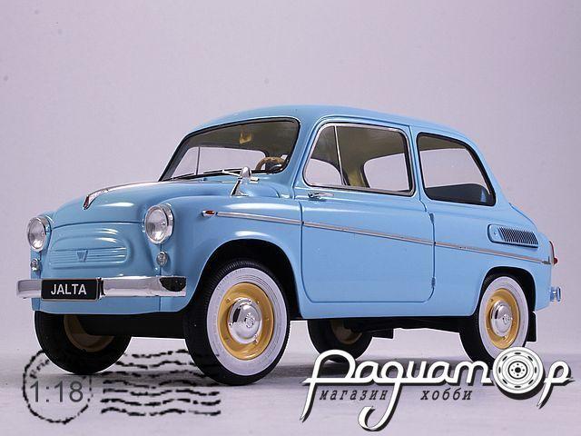 ЗАЗ-965АЭ «Ялта» (1965) 18002A