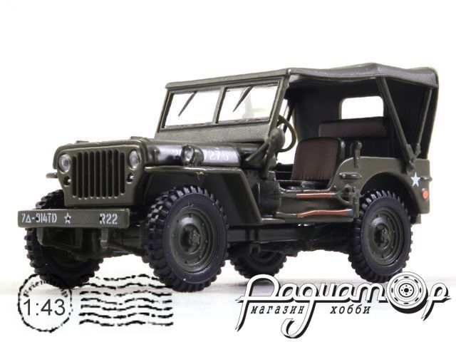 Jeep Willys 4x4 Soft Top (1958) 90180
