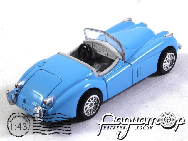 Jaguar XK120 Roadster (1948) 48263-08 (B)