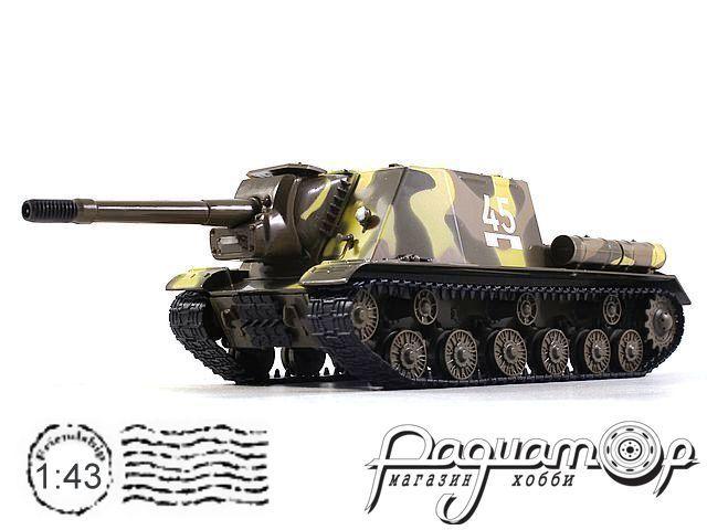 Танки - легенды отечественной бронетехники №7, ИСУ-152 (1943)